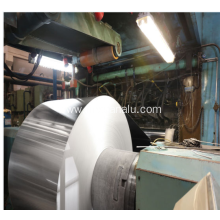 Aluminum Strip in HENAN